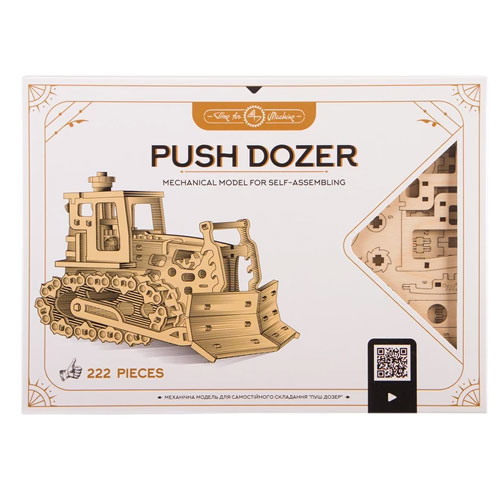 Time For Machine PUSH DOZER
