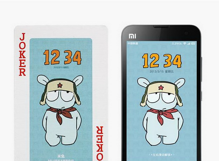 Xiaomi Poker Playing Cards MIUI Edition