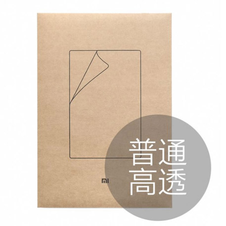 Xiaomi Mi Pad  Screen Protector Film
