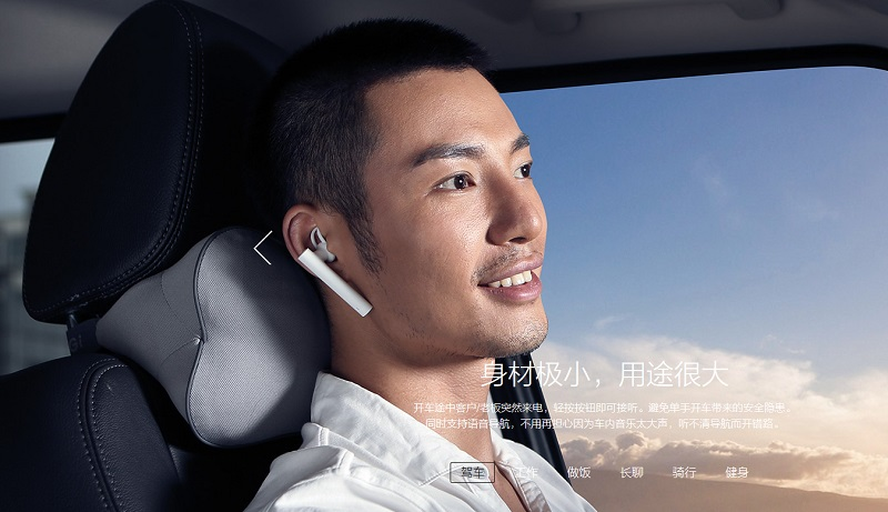 Xiaomi Mi Bluetooth Headset White