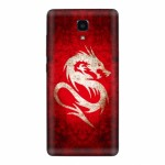 Xiaomi Mi 4 Vinyl Sticker Back Cover Dragon
