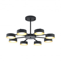 Huizuo Pisces Star Nordic Smart 8 Chandelier
