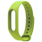 Xiaomi Mi Band 2 Strap Light Green