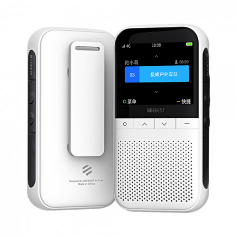 BEEBEST Smart Network Intercom White