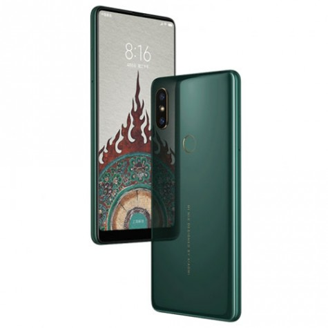 Xiaomi Mi MIX 2S 8GB/256GB Jade Art Edition