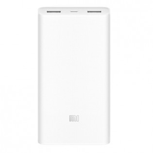 Xiaomi Mi Power Bank 2 20000mAh White