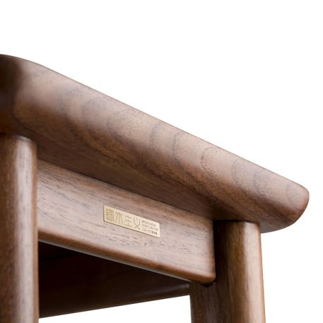 Tongshifu Small Table and Stool Set Black Walnut
