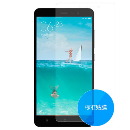 Xiaomi Redmi Note 3 Protective Film (2 pcs. set)