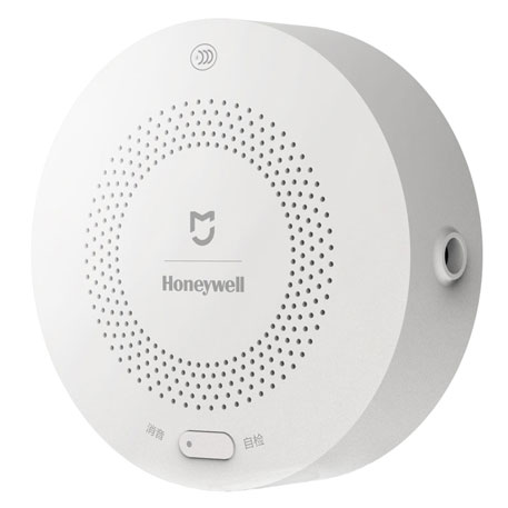 Xiaomi MiJia Honeywell Gas Leak Detector White