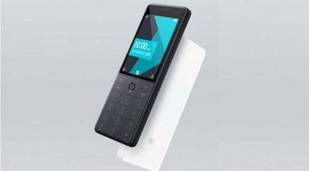 QIN – New Feature Phone at MIOT Crowdfunding Platform