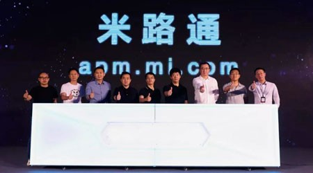 Jinshan Cloud and Xiaomi Are Going to Launch New Router