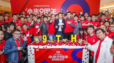 How Did Xiaomi Celebrate Its Anniversary?