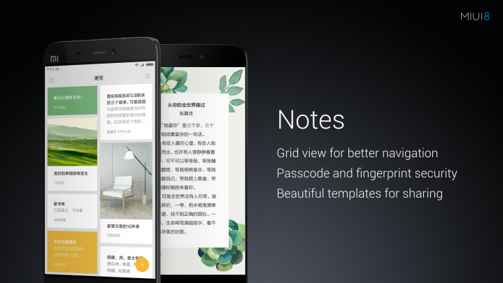 MIUI 8 Notes Application