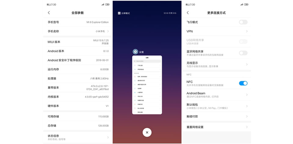 Mi8 Explorer Edition  settings
