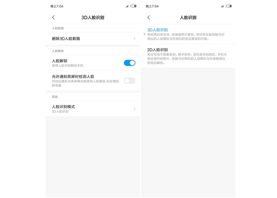 Mi8 Explorer Edition  Face Unlock settings
