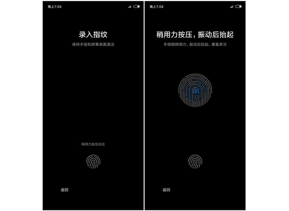 Mi8 Explorer Edition  fingerprint settings