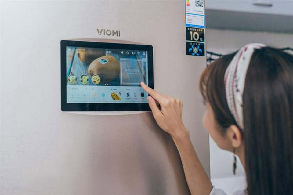 Viomi Fridge Ivoice